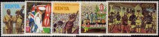 Kenya 1978 Kenyatta Day unmounted mint.
