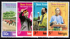 Kenya 1979 Death of Pres. Kenyatta unmounted mint.