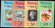 Kenya 1979 Rowland Hill unmounted mint.