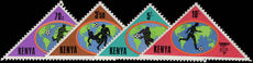 Kenya 1982 World Cup Football unmounted mint.