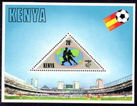 Kenya 1982 World Cup Football souvenir sheet unmounted mint.