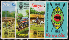 Kenya 1982 Agricultural Society unmounted mint.