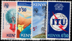 Kenya 1982 Plenipotentiary Conference unmounted mint.