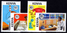 Kenya 1976 Telecommunications unmounted mint.