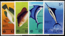 Kenya 1977 Game Fish unmounted mint.