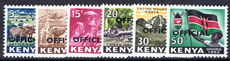 Kenya 1964 Official set unmounted mint.