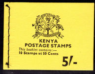 Kenya 1977 5s booklet unmounted mint.