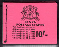 Kenya 1977 10s booklet unmounted mint.
