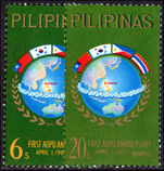Philippines 1963 Asian-Oceanic Postal Union unmounted mint.
