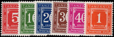 Tanzania 1969-71 postage due perf 14 chalky paper set unmounted mint.