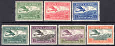 Albania 1925 Airmail set lightly mounted mint.