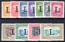 Colombia 1950 2nd Lansa set unmounted mint light gum toning.