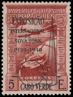 Cape Verde 1939 New York Worlds Fair signed Dienna lightly mounted mint.