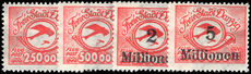 Danzig 1923 (18 Oct) Air set heavily mounted mint.