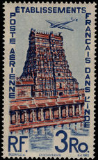 French Indian settlements 1948-52 3ro Temple fine lightly mounted mint.