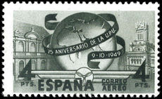 Spain 1949 4p UPU unmounted mint.
