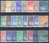 Venezuela 1932-38 airmail set fine used.