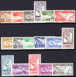 Venezuela 1937 airmail set unmounted mint.