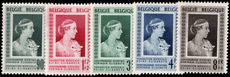 Belgium 1951 Queen Elizabeth Medical Foundation unmounted mint.