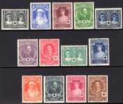 Spain 1926 Red Cross Postage set fine lightly mounted mint.