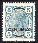 Post Office in Turkey 1904-05 5c no varnish bars fine lightly mounted mint.