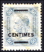 Post Office in Turkey 1903-04 50c perf 13x13½ fine lightly mounted mint.
