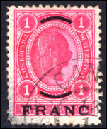 Post Office in Turkey 1903-04 1f bright rose fine used but with thin.