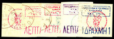 Crete 1905 Revolutionary Assembly handstamped set fine used.