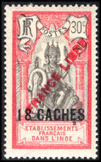 French Indian Settlements 1941 18ca on 30c France Libre fine lightly mounted mint.