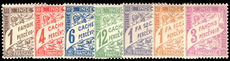 French Indian Settlements 1929 Postage Due set lightly mounted mint.
