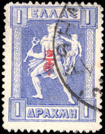 Greece 1916 1d ultramarine recess Royalist issue fine used.