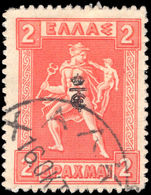 Greece 1916 2d vermillion recess Royalist issue fine used.