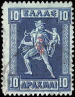 Greece 1916 10d deep blue recess Royalist issue fine used.