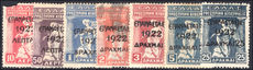 Greece 1923 Revolution on Iris set mixed mint and used (10l damaged), 25d fine used.