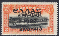 Greece 1923 Revolution 3d on 3d black and orange of Crete lightly mounted mint.