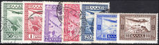 Greece 1933 Government air set fine used (50d fine lightly mounted mint).