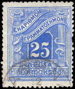 Greece 1902 25l blue postage due fine used.