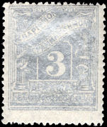 Greece 1902 3d silver postage due lightly mounted mint.