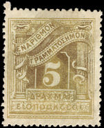 Greece 1902 5d gold postage due unused without gum.