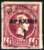 Greece 1900 1d on 40l purple imperf fine used.