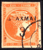 Greece 1900 3d on 10l imperf fine used.