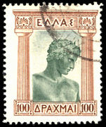 Greece 1933 100d Youth of Marathon fine used.
