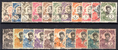Indo-China 1922-23 new currency set fine used.