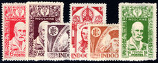 Indo-China 1943-45 Portraits unused without gum as issued.