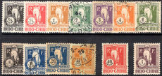 Indo-China 1922 Postage Due set mixed mint and used (2c 4c 6c 8c 10c 12c fine used).