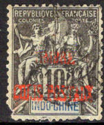 Indo-China 1899-1902 10c Parcel Post fine used but damaged.