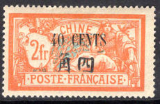 French PO's in China 1922 40c on 2f lightly mounted mint.