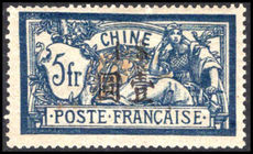 French PO's in China 1922 1pi on 5f fine lightly mounted mint.
