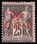 French PO's in China 1901 16c on 25c black on rose fine lightly mounted mint.