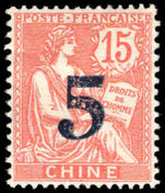 French PO's in China 1903 5c Shanghai Provisional unused no gum.